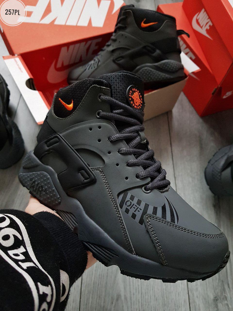 ЗИМА!!! Мужские кроссовки Nike Air Huarache Off Grey Orange Winter (р. 44 и 45) черные зимние