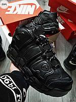 ЗИМА!!! Мужские кроссовки Air Max Uptеmpo BLACK Winter (р. 41 42 43 44 45) черные зимние, фото 1
