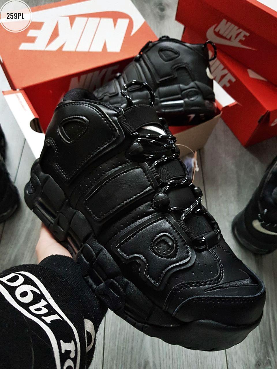 ЗИМА!!! Мужские кроссовки Air Max Uptеmpo BLACK Winter (р. 41 42 43 44 45) черные зимние