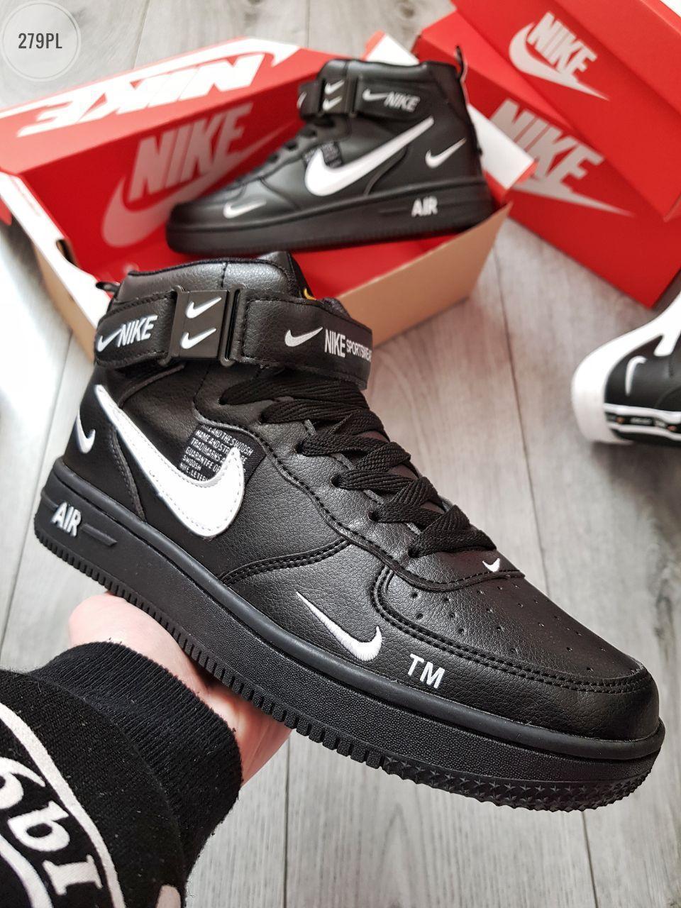 Мужские кроссовки Nike Air Force Black (р. 40 41 42 43 44) черные