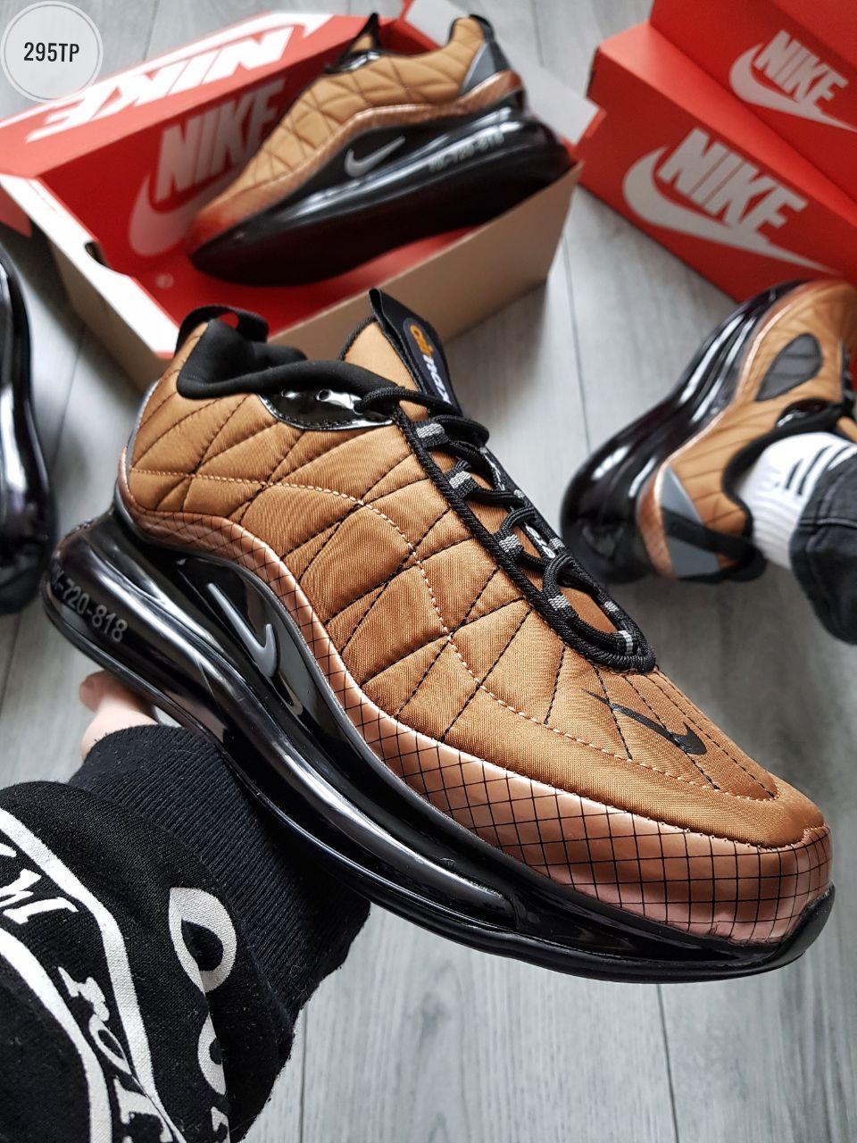 Мужские кроссовки Nike Air Max 720-818 Bronze (р. 41 42 43 44 45) Коричневые