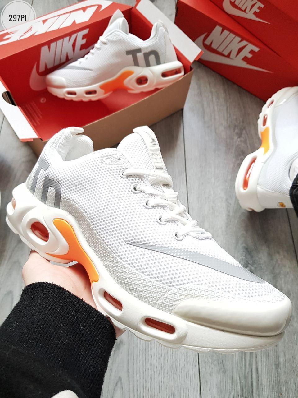 Мужские кроссовки Nike TN Air  Plus White (р. 40 41 43 44 45) Белые