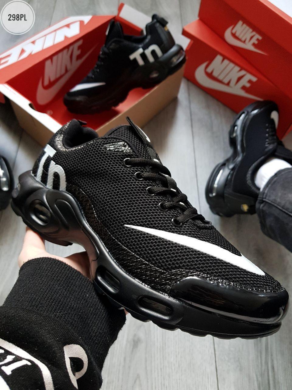 Мужские кроссовки Nike TN Air Plus Black/White (р. 40 41 42 43 44 45) Черные