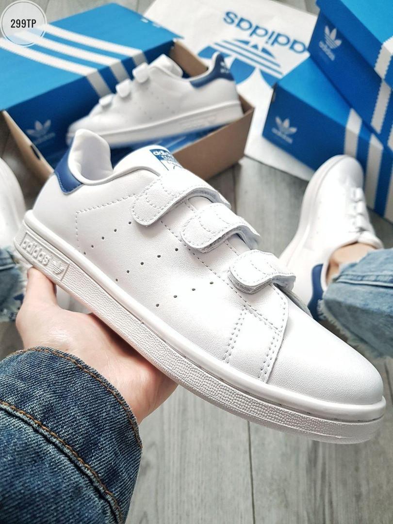 Мужские кроссовки Adidas STAN Smith CF White/Blue (р. 41 42 43 44 45)