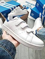 Мужские кроссовки Adidas STAN Smith CF White/Blue (р. 41 42 43 44 45), фото 1