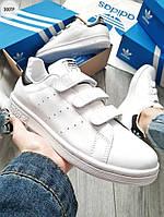 Мужские кроссовки Adidas STAN Smith CF White/Black (р. 41 42 43 44 45) Белые, фото 1