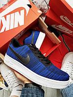 Мужские кроссовки Nike Air Force Flyknit Blue (р. 42,5 и 43) Синие, фото 1