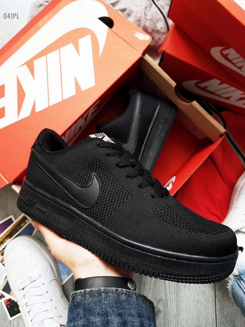 Мужские кроссовки Nike Air Force Flyknit Low Black (р. 42, 42.5, 43)