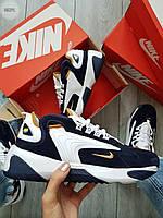 Мужские кроссовки Nike Air Zoom White\Blue (р. 42.5 и 43) Синие с белым, фото 1