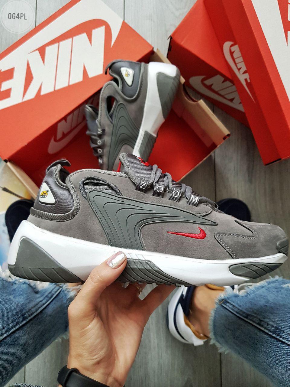 Мужские кроссовки Nike Zoom (р. 42 и 43) Серые