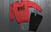 Весенний спортивный костюм Nike красный