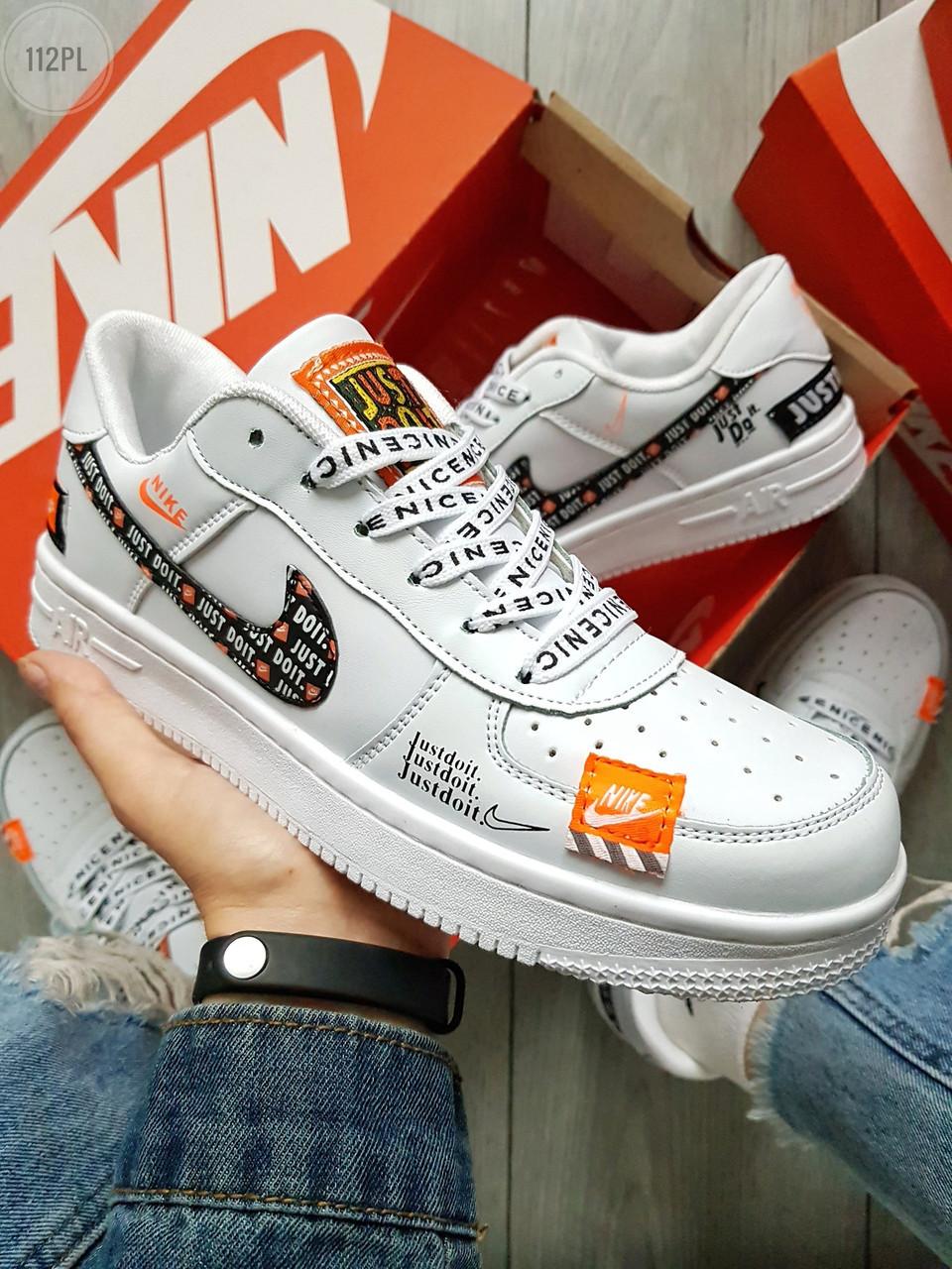 Мужские кроссовки Nike Air Force Just Do It Low White (р. 40-44) Белые