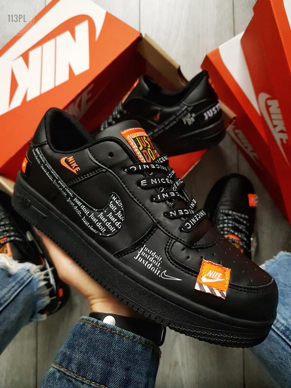 Мужские кроссовки Nike Air Force Just Do It Low Black (р. 40)