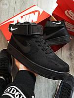 Мужские кроссовки Nike Air Force Flyknit Black (р. 42 43 44) черные, фото 1