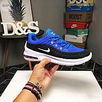 Мужские кроссовки Nike Axis 98 KPU Blue/Black (р 42 и 43) синие, фото 1