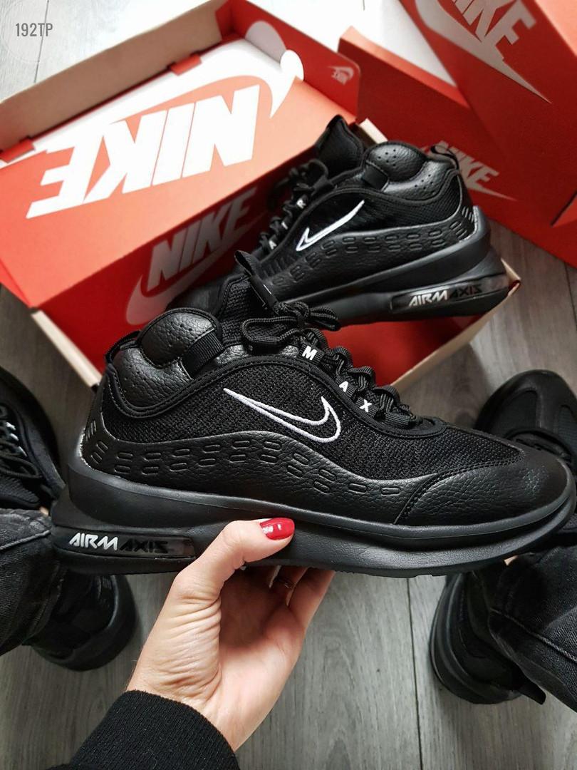 Мужские кроссовки Nike Air Axis Hight Black (р. 42, 43, 44) черные