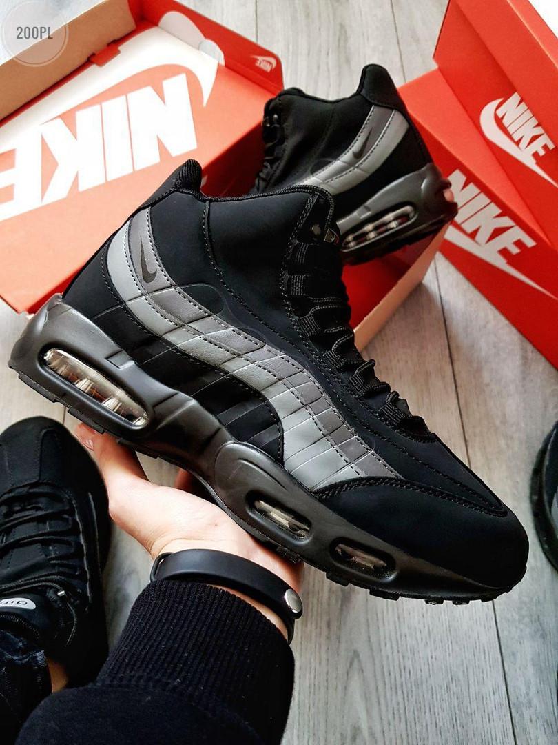 ЗИМА!!!! Мужские кроссовки Sneakerboot Winter Black (р. 41-44) Черные зимние