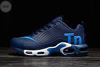 Мужские кроссовки Nike TN Air Plus Black (р. 41-44) синие, фото 1