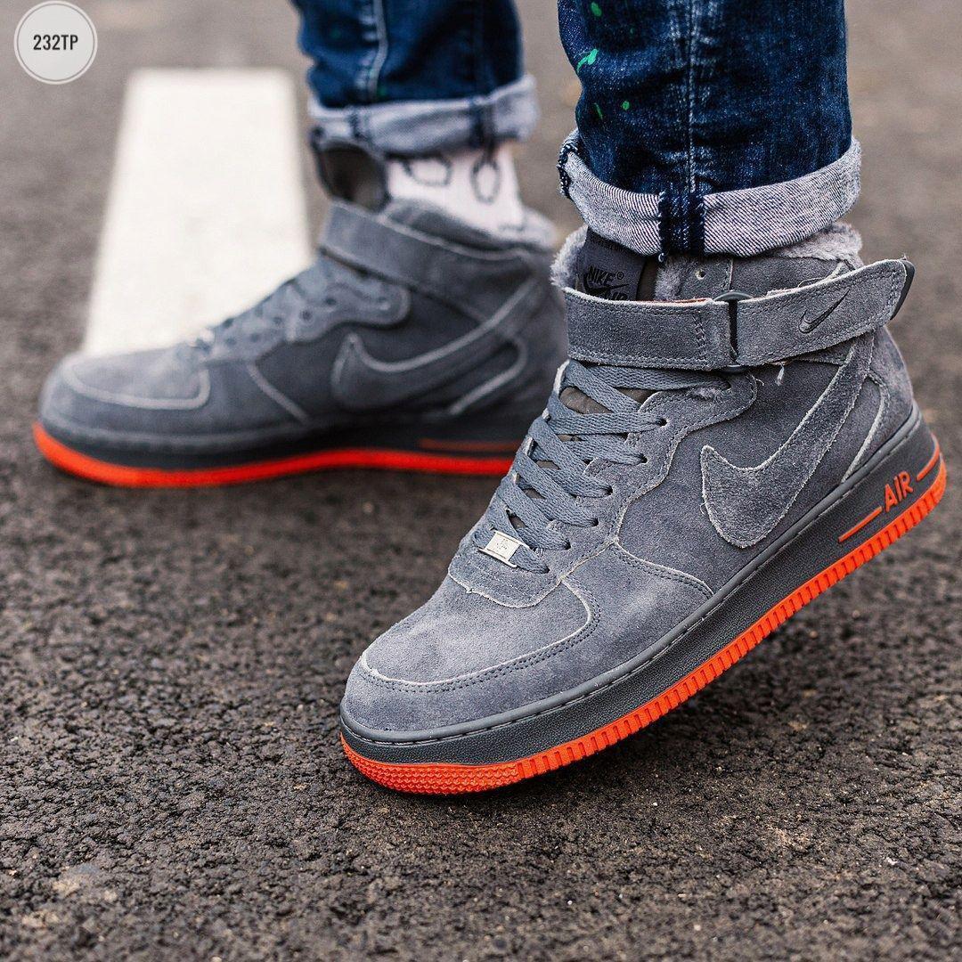 ЗАМШ! ЗИМА! Мужские кроссовки Air Force Hight Grey (р. 41-45) Серые зимние