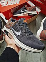 Мужские кроссовки Nike Air Zооm Grey серые р. 41-44, фото 1