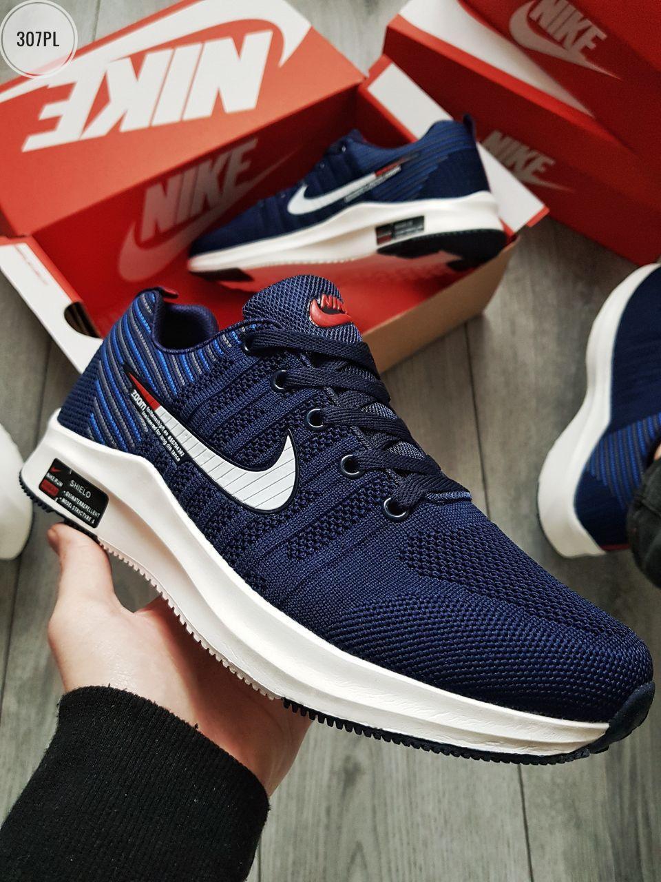 Мужские кроссовки Nike Run Zооm Blue синие р. 41-44