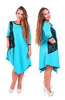 Платье Кружевные бока батал