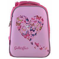 Рюкзак школьный 1 Вересня каркасный H-12 Delicate butterflies (556040)
