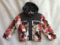 Куртка детская демисезонная на мальчика 6-10 лет,красная