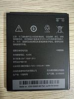 Оригинальный аккумулятор HTC BOPBM100 для Desire V3 D616d D616h D616W