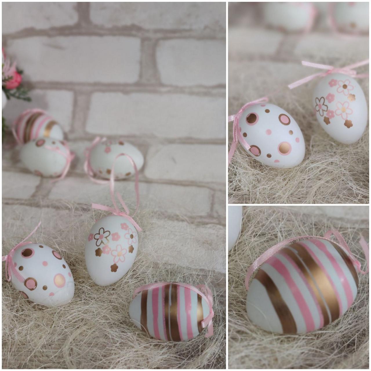 Яйце пластмасове до великодніх свят, декор, декоративне, підвіска, підвіс, на корзину, вис. 6 см.