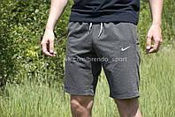 Шорты Nike антрацит (темно-серые)