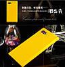 Пластиковий чохол для Lenovo K920 Z2 (5.5 дюйма) жовтий