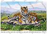 Схема для вышивки бисером Пара тигров