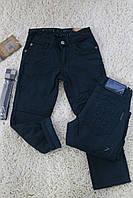 Утепленные котоновые брюки на флисе 6-  лет