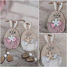 Яйце-кролик підвіска із дерева, дерев'яна, пасхальний, для корзини, вис. 25 см., 30/24 (цена за 1 шт. + 6 гр.)