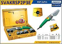 Сварочный комплект MINI на базе RSP 2aPm - 800Вт н/п 20-32мм., Wavin Ekoplastik