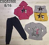 Трикотажный костюм-тройка для девочек Seagull оптом, 8-16 лет . Артикул: CSQ52500