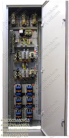 ДТА-162 УЗ (ирак.656.231.018-08) - крановая панель дистанционного управления с пола, фото 2