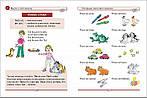 Английский для младших школьников. Учебник. Часть 1, фото 2