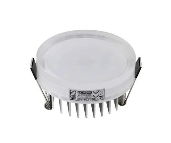 Світильник VALERIA 7W 4200К (Horoz Electric)