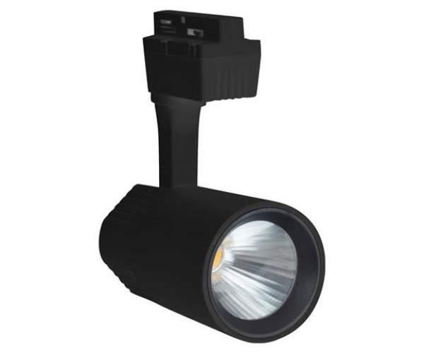 Світильник трековий VARNA-36 36W 4200K (Horoz Electric)