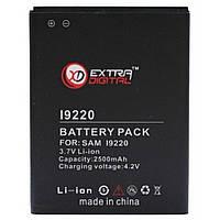 Аккумуляторная батарея EXTRADIGITAL Samsung GT-i9220 Galaxy Note (BMS6310)