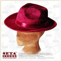 Малиновая гангстерская шляпа (Борсалино) карнавальная