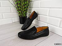 """Туфли, мокасины черные """"Mokazy"""" эко кожа, повседневная, удобная, весенняя, мужская обувь"""