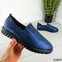 """Мокасины женские, синие """"Wespy"""" эко кожа, кроссовки женские, кеды женские, повседневная обувь"""