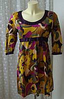 Платье женское легкое летнее хлопок мини бренд Atmosphere р.48