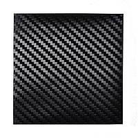 Карбоновая пленка черная 3D  мелкое зерно 1,52 м