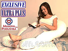 Подушка Для Беременных и Кормления Exclusive ULTRA PLUS, Наволочка (на выбор) в комплекте
