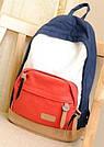 Яркий молодежный рюкзак. Рюкзак школьный., фото 4