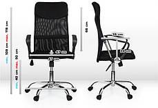 Кресло офисное Prestige, фото 2